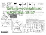 033-291 ТСУ для Peugeot 307 тип кузова хэтчбек 2001-9/200