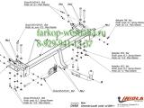 CH/005 Фаркоп на Chevrolet Lacetti