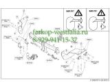 530000 ТСУ для Peugeot 4007 07-