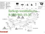 029-821 ТСУ для Peugeot 4008 2012-