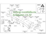 531300 ТСУ для Peugeot 4008  2012-