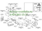567200 ТСУ для Peugeot 4008 2012-