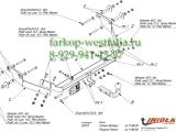 C/012 ТСУ для Peugeot Partner I 11/96-08