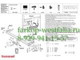 033-321 Фаркоп на Chevrolet Lacetti