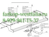 1428-A ТСУ для Renault Fluence 2011-