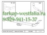 316268600001 ТСУ для Renault Kangoo тип кузова минивен с 02/08-