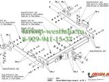 R/009 ТСУ для Renault Master фургон, шасси 98-03/10