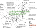 R/031 ТСУ для Renault Megane I тип кузова хетчбек 04/99-10/02