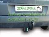 R105-A ТСУ для Renault Scenic 2007-