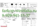 034-323 ТСУ для Suzuki Grand Vitara 2005-