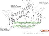 V/026 ТСУ для Suzuki Grand Vitara 5 дв. 2005-