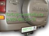 S402-FC ТСУ для Suzuki Grand Vitara 2005-
