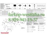 034-543 ТСУ для Suzuki Grand Vitara 2005-