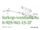 320059600001 ТСУ для Volvo S40 2004-