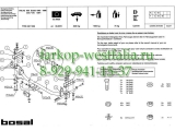 019-521 ТСУ для Volvo S70 тип кузова седан 11/96 - 2001