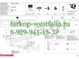 043-221 ТСУ для Volvo S80 2006-