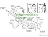 565500 ТСУ для Volvo V40 2012-