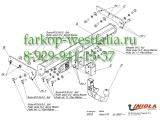 V/015 ТСУ для Volvo XC70 09/07-