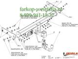 V/A15 ТСУ для Volvo XC70 09/07-