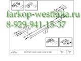 320098600001 ТСУ для Volvo XC90 2002-