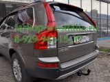 7010-A ТСУ для Volvo XC90 2003-