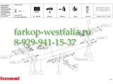 031-723 ТСУ для Volvo XC90 2002-