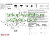 044-641 ТСУ для Skoda Fabia тип кузова седан/универсал 1999-