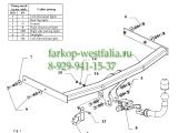 H 10 ТСУ для Skoda Fabia тип кузова хэтчбек 5 дв. 1999-03.2007