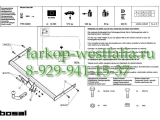 026-691 ТСУ для Skoda Fabia тип кузова хэтчбек 6/07-