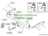 571200 ТСУ для Skoda Rapid 2013-