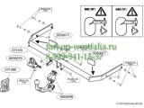 571300 ТСУ для Skoda Rapid 2013-