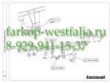 038-231 ТСУ для Skoda Rapid тип кузова седан 2012-