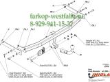 Z/012 ТСУ для Skoda Roomster 2006-