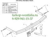 H 16 ТСУ для Skoda Roomster 2006-