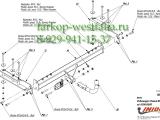 W/012 ТСУ для Skoda Superb I 2002-2008
