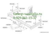 405000 ТСУ для Skoda Superb (B5) 2001-
