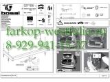 031-201 ТСУ для Skoda Superb тип кузова седан 2002-08/2008