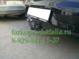 510800 ТСУ для Skoda Superb 2008-
