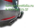 S106-A ТСУ для Skoda Superb 2 (3T5) тип кузова универсал 2009-
