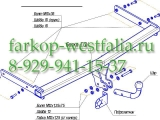 1924-A ТСУ для Skoda Yeti 2009-