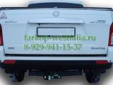 S208-F ТСУ для Ssang Yong Action Sports (QJ) 2006-2011