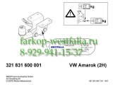 321831600001 Фаркоп на Volkswagen Amarok