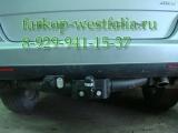 484800 ТСУ для Ssang Yong Rexton 2006-