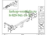 348023600001 ТСУ для Subaru Forester 2008-2013