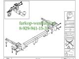 348024600001 ТСУ для Subaru Forester 2008-2013