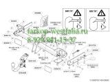 503000 ТСУ для Subaru Forester 2008-2013