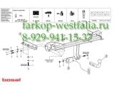 035-781 ТСУ для Subaru Forester 2008-2013
