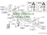570100 ТСУ для Subaru Forester 2013-