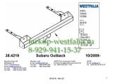 348028600001 ТСУ для Subaru Outback с 2009-