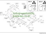 539400 ТСУ для Subaru Trezia 2010-